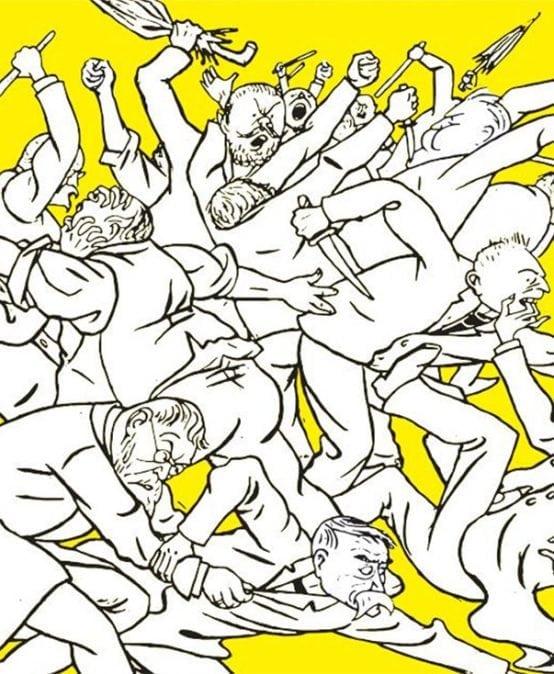 Convocatoria: Reconocimiento Nacional a la Crítica y el Ensayo: Arte en Colombia