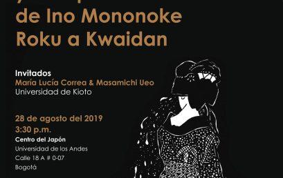 Relatos fantasmagóricos y el Japón moderno: de Ino Monoke Roku a Kwaidan