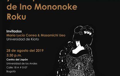 Relatos fantasmagóricos y el Japón moderno: de Ino Monoke Roku