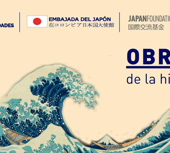 Obras maestras de la historia del arte japonés