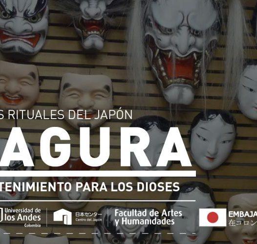 KAGURA: DANZAS RITUALES DEL JAPÓN - ENTRETENIMIENTO PARA LOS DIOSES