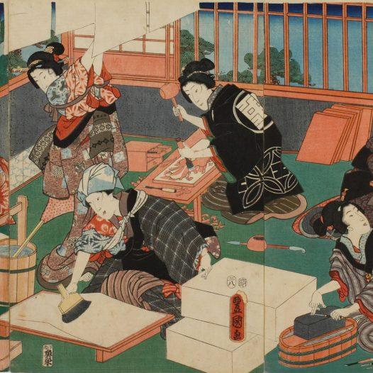 Encuadernación japonesa