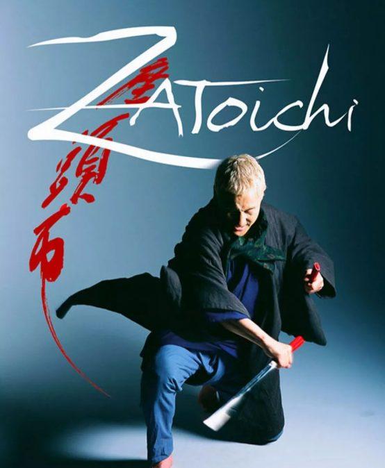 Proyección de Zatoichi (2003) de Takeshi Kitano