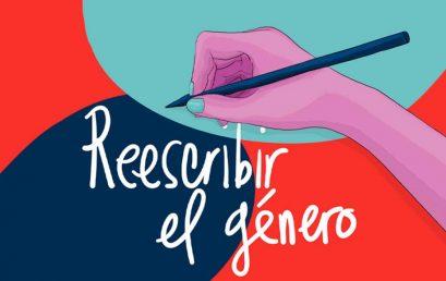 J. J. Muñoz de la Maestría en Literatura ganó el concurso de cuento Reescribir el género