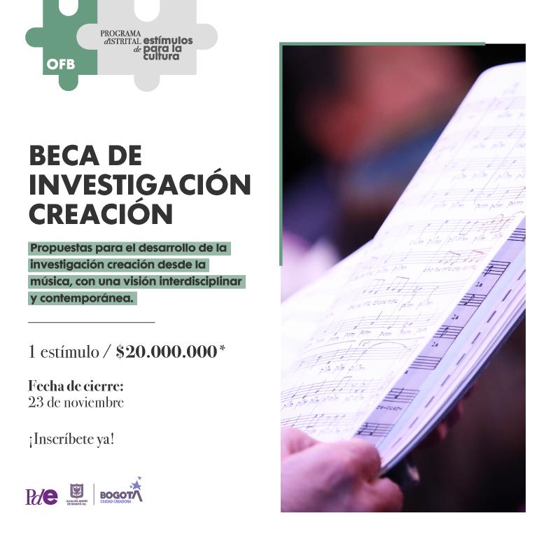 Beca de investigación – creación | Orquesta Filarmónica de Bogotá
