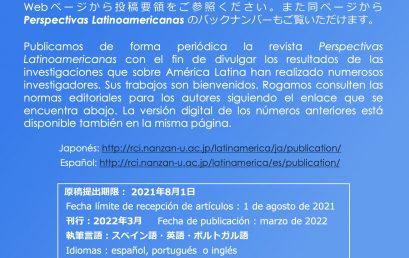 Convocatoria: Perspectivas Latinoamericanas Número 18